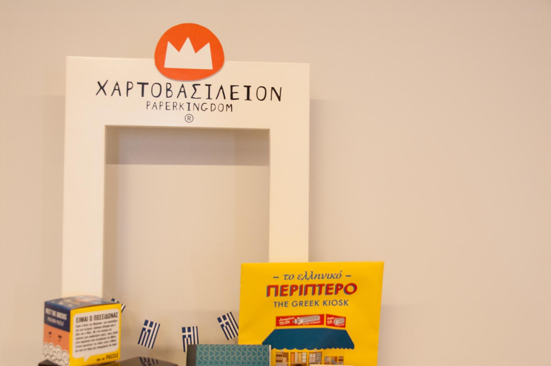 Kontorousis Bros. printing company